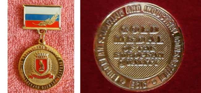 Медали РАЕ