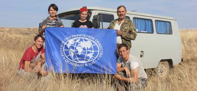 Экспедиция РГО на Баскунчак