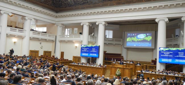 Невский конгресс