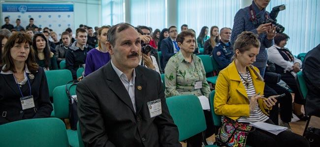 конференция баскунсак