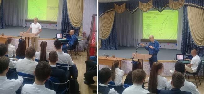 Лекция в икрянинской школе