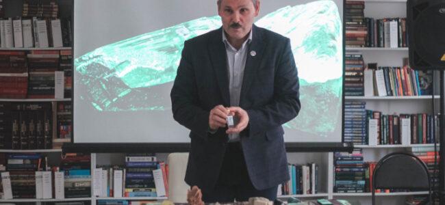 лекция минералогия